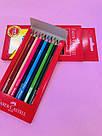 Набір кольорових олівців Colour pencils, фото 2