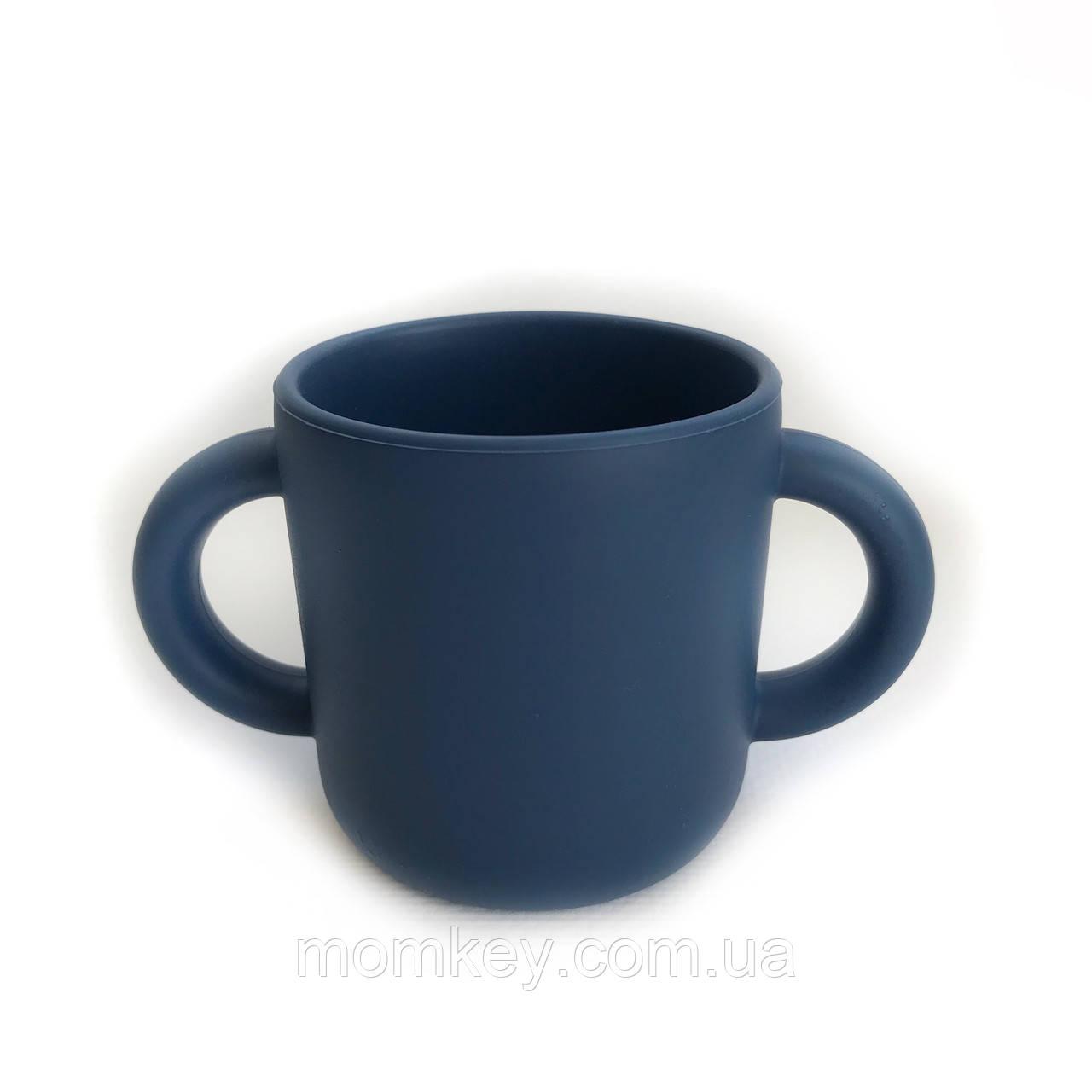 Чашка с двумя ручками (темно-синий)