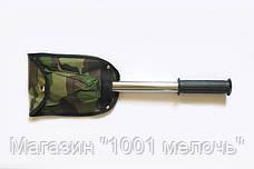 Лопатка 4 в 1 ЕРМАК. Туристическая нож, пила, лопата, топор, фото 3
