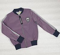 Ветровка куртка цвет -фрез на рост 122,128,134 см ,Украина
