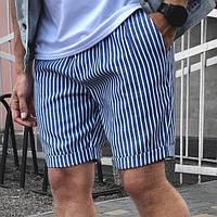 Пушечные лёгкие льняные шорты мужские голубой в белую полоску