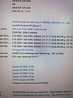 HP ZBook 17 I7-4900mq/32Gb/512SSD/ Nvidia K5100 8gb/DreamColor, фото 6