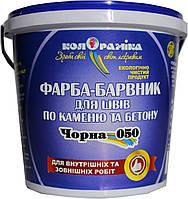 красители для бетона купить в запорожье