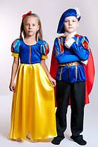 Костюмы карнавальные детские