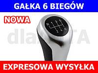 Рукоятка рычага переключения передач BMW E60 E61 E63 E81 E90 E91 X1 X3 X5