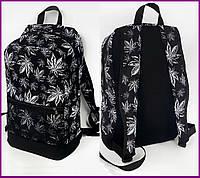 Рюкзак молодежный с рисунком Гербарий, Городской рюкзак с принтом, Модный рюкзаки для старшеклассников