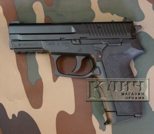 Пневматический пистолет KWC Sig Sauer 2022 пластиковый