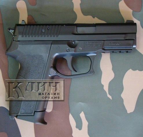 Пневматический пистолет KWC Sig Sauer 2022 пластиковый , фото 2