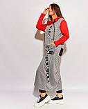 Женский брючный костюм двойка штаны и туника удлиненная сзади размер: 52, 54, 56 РАСПРОДАЖА!, фото 7