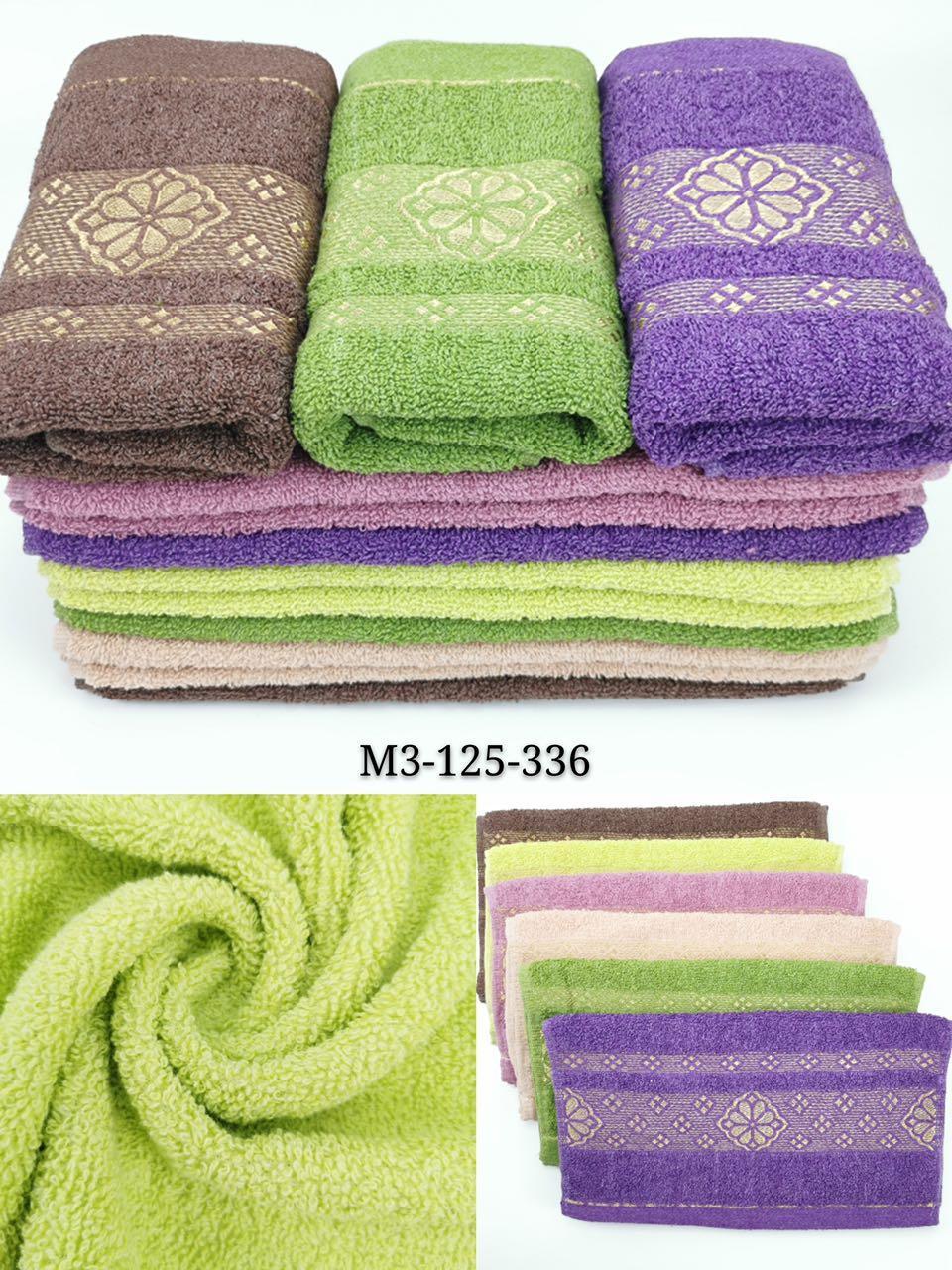 Полотенца для кухни (25х50) микс цветов