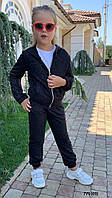Детский спортивный костюм 775 (09)