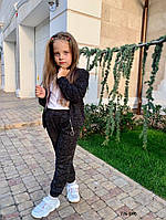 Детский спортивный костюм 776 (09)