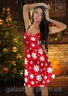 Пеньюар шелк красный на бретелях на Новый год, размеры 40 - 50. Розница и опт в Украине.