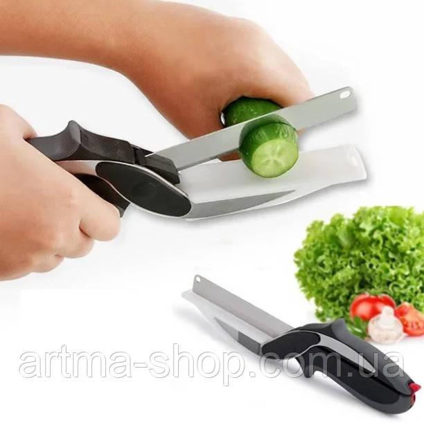 Кухонный умный нож-ножницы для шинковки Clever Cutter