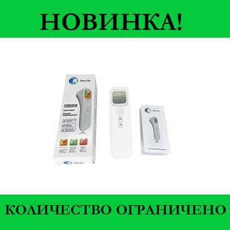 Термометр инфракрасный Shun Da- Новинка, фото 2