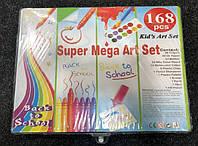 Набор для рисования 168 предметов DL123