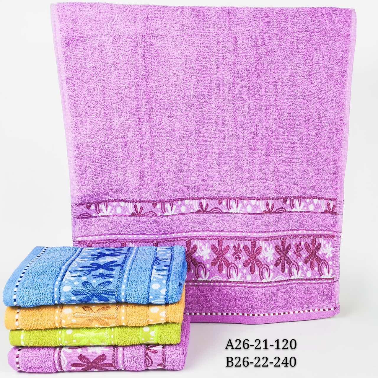 Полотенце баня (70х140) микс цветов
