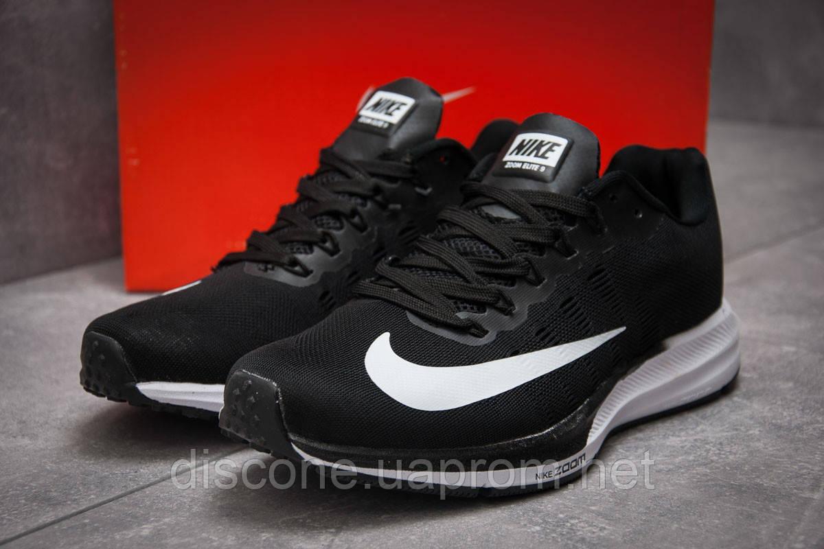 Кроссовки мужские 12891 ► Nike Zoom Elite 9, черные ✅SALE! 53% [ 41 ] ► (41-26,4см)