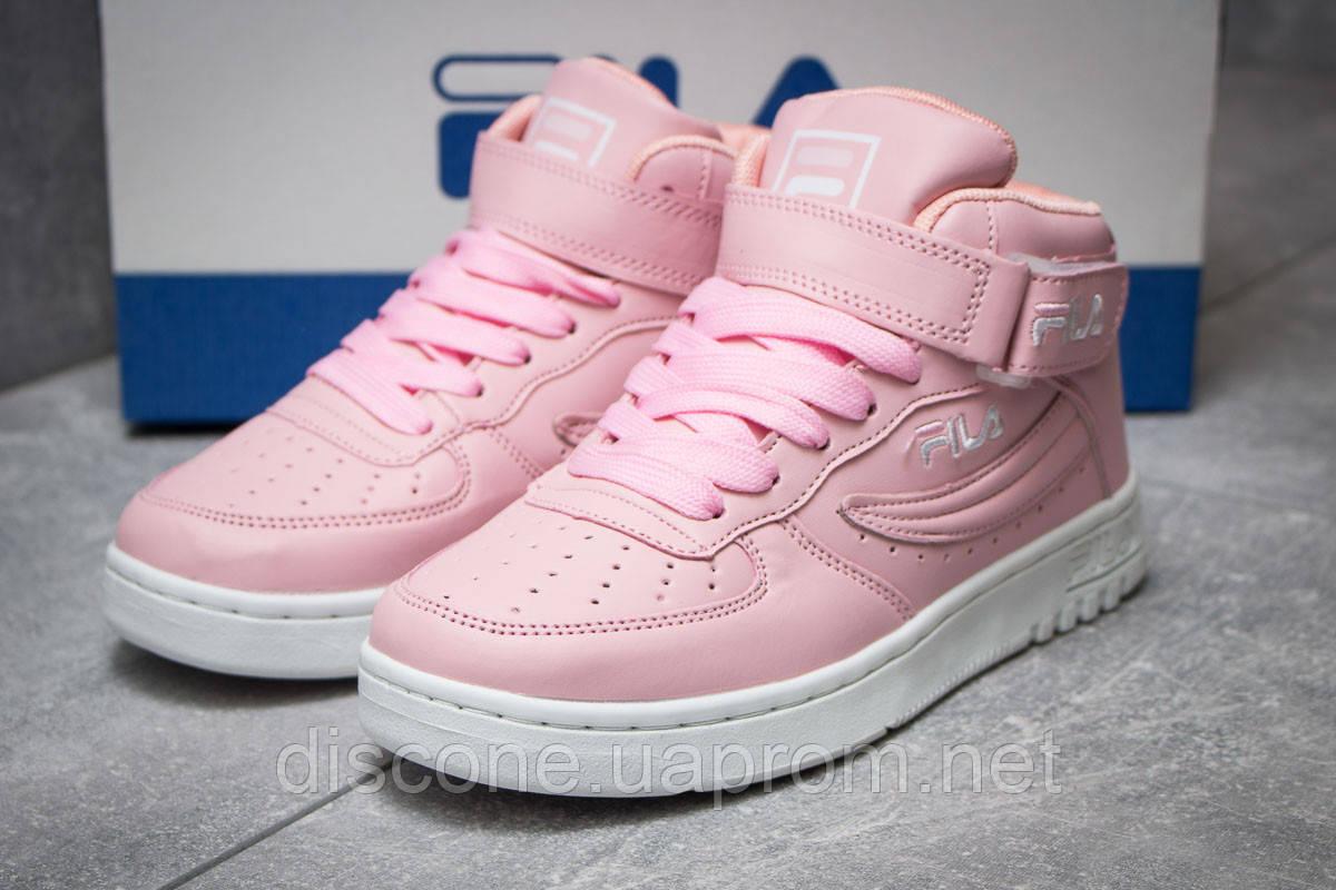 Кроссовки женские 14193 ► Fila FX 100, розовые ✅SALE! 54% [ 36 37 38 39 ] ► (36-21,9см)