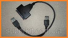 Переходник контроллер USB 2.0 -> ssd hdd 2,5 Sata с разъёмом для блока питания 12 Вольт