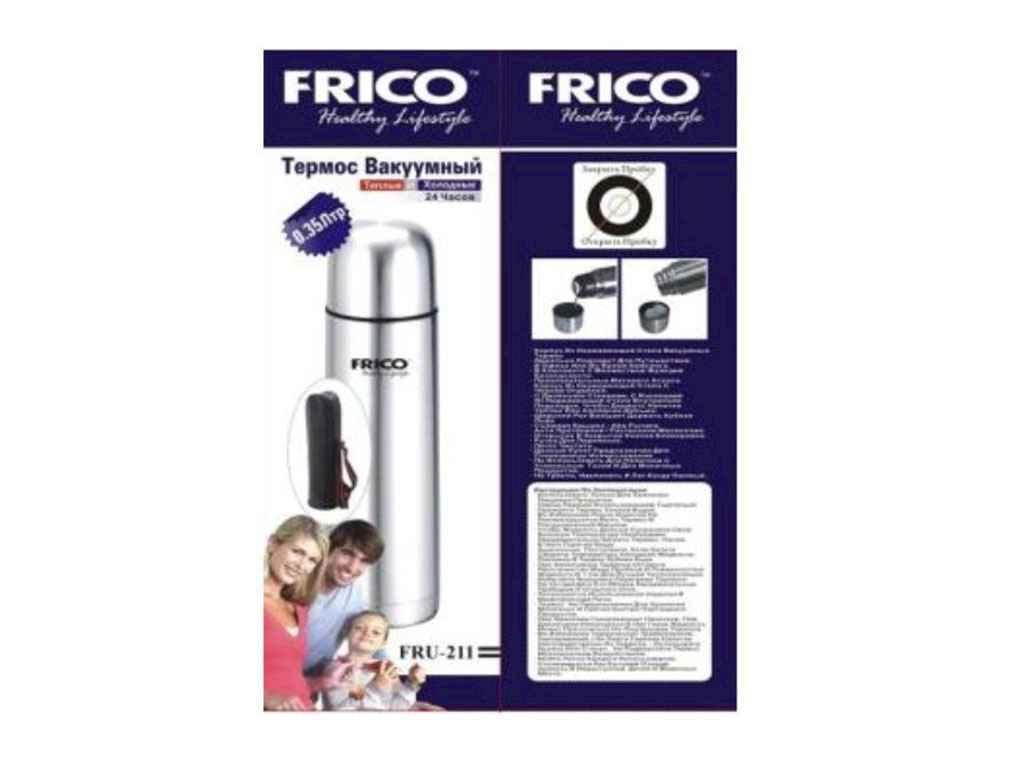 """Вакуумный термос """"FRICO"""" 350 мл FRU-211 нержавеющий"""