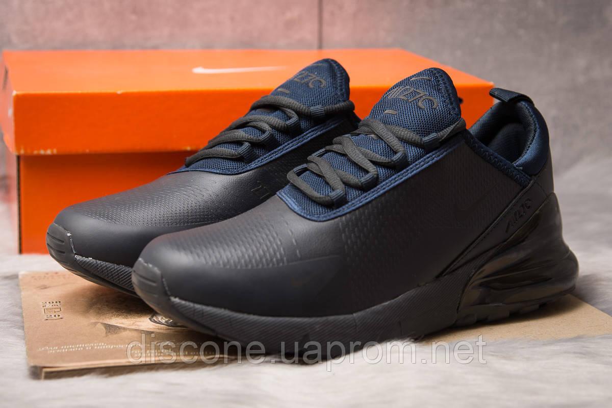 Кроссовки мужские 15307 ► Nike Air 270, темно-синие ✅Скидка 28% [ 41 43 46 ] ► (41-26,3см)