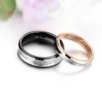 Парные обручальные кольца - Стражи Искренности (нержавеющая медицинская сталь, розовое золото 750 проба)