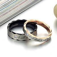 Парные обручальные кольца Стражи Процветания (нержавеющая медицинская сталь, розовое золота 750 проба)