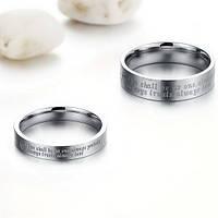 Парные свадебные кольца - Стражи Постоянства (нержавеющая медицинская сталь)
