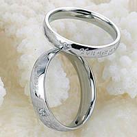 Парные кольца - Стражи Благодати (нержавеющая медицинская сталь)
