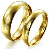 Кольца для пары Стражи Всевластия позолота, желтое золото 750 проба
