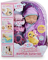 Беби Борн Принцесса  28 см Сюрприз с ванной Baby Born Surprise Bathtub Swaddle Princess