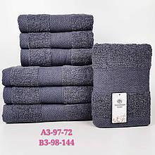 Полотенце для лица (50х100) темно серый цвет