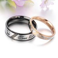 Кольца для двоих Стражи Вечной Любви позолота, розовое золото, нержавеющая медицинская сталь