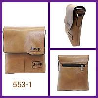 Брендовая сумка для мужчины Jeep