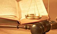 Правові консультації