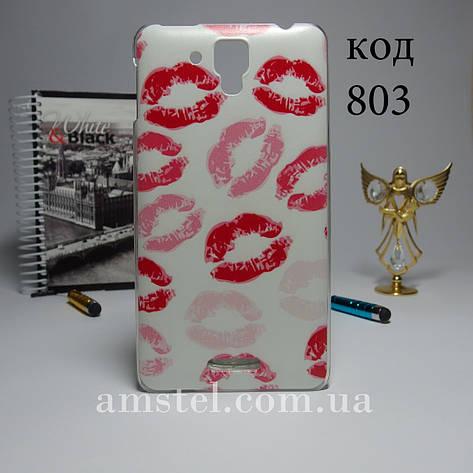 Чехол для lenovo s898t панель накладка с рисунком поцелуи, фото 2
