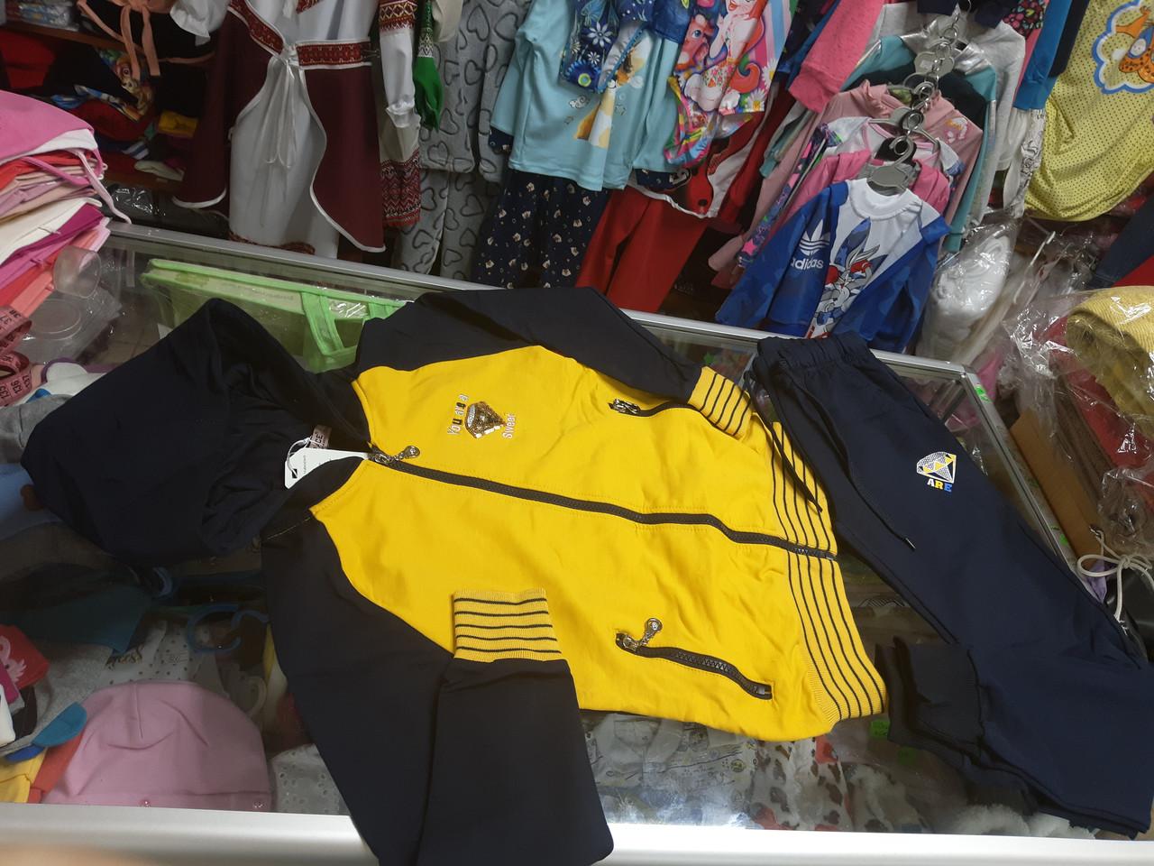 костюм спортивный Подростковый для девочки р.134-164