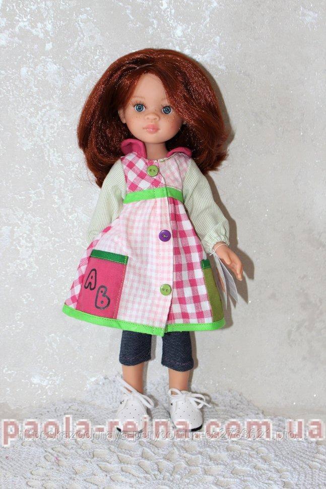 Лялька Paola Reina Аріель-вихователька, 32 см