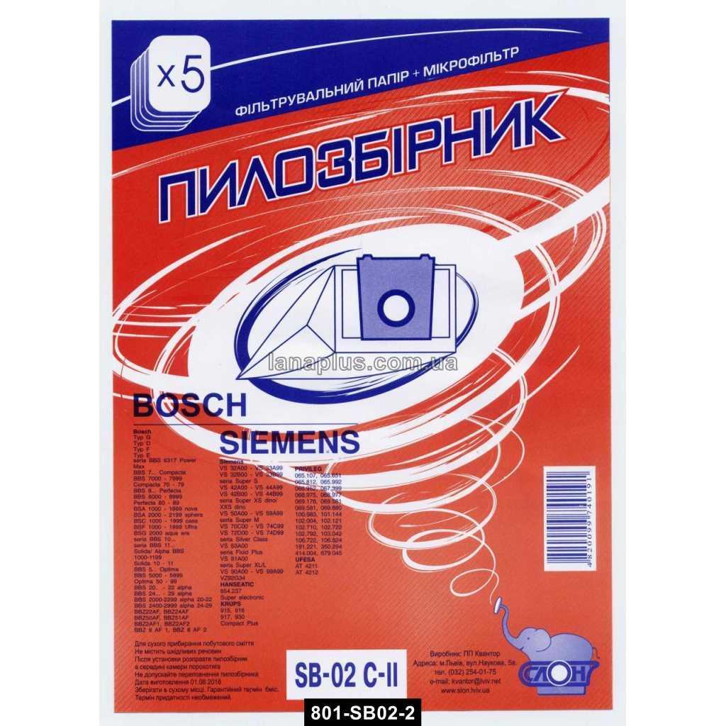 Мешки для пылесосов Siemens, Bosch, 5 шт + фильтр, пылесборник SB-02 C-II бумажный, Слон, 801-SB02-2