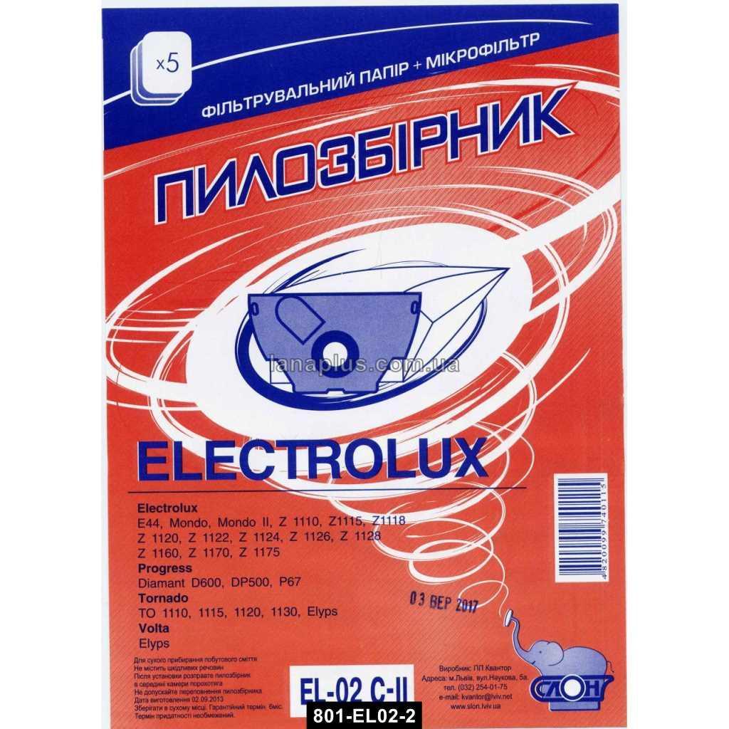 Мешки для пылесоса Electrolux, 5 шт + фильтр, пылесборник EL-02 C-II бумажный, Слон, 801-EL02-2