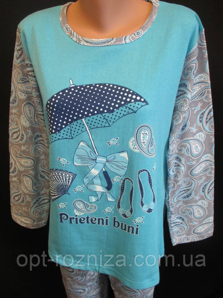 Теплые пижамы для женщин на зиму. - Оптом и в Розницу в Хмельницком e25b340f16f23