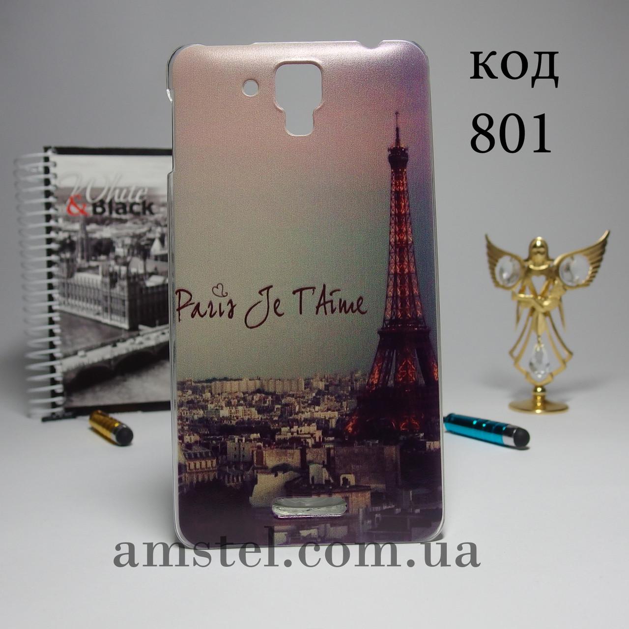 Чехол для lenovo s898t панель накладка с рисунком Париж