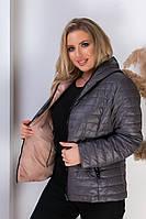 Женская двусторонняя куртка с капюшоном арт. 185 БАТАЛ графит + бежевый