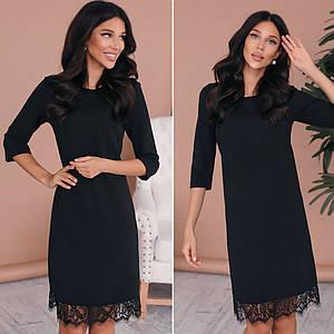 Платье летнее черное свободное повседневное с кружевом