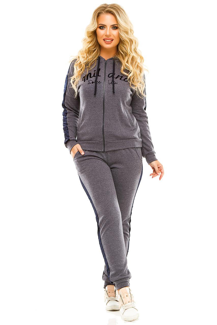 Спортивный костюм 5724 джинс размер 54-56