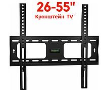 Настенное крепление для телевизоров 26-55 дюйма крепёж, подставка, держатель под тв