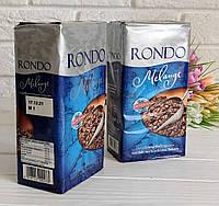 Натуральный кофе RONDO Melange 500 грамм, фото 1