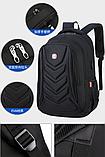 Рюкзак городской + USB, фото 3
