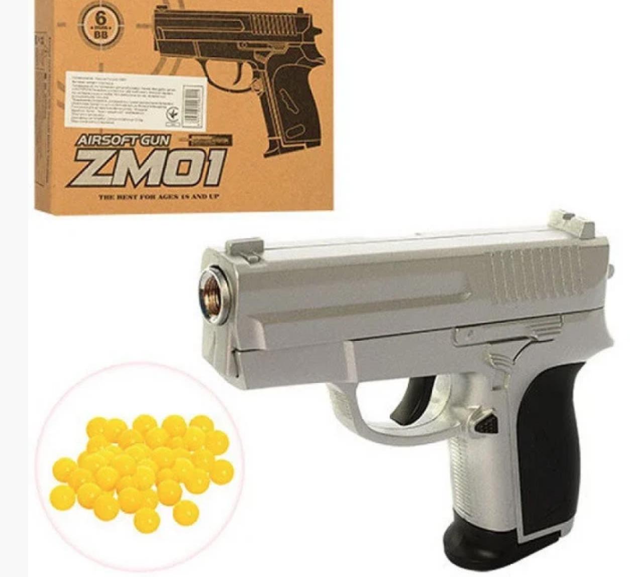 Детский металлический пистолет CYMA ZM01